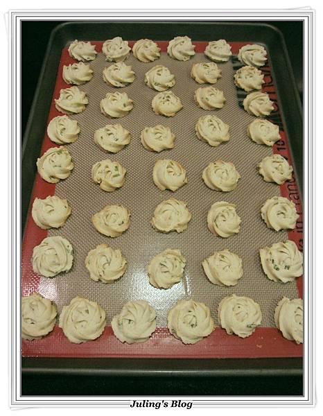 香蔥奶酥餅乾做法9.JPG