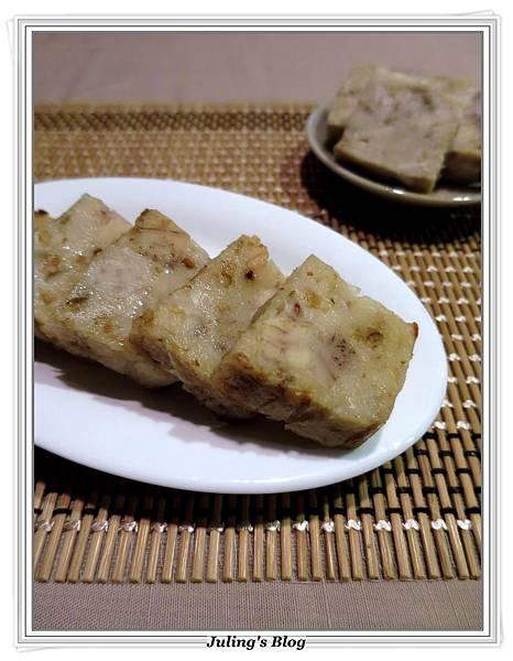 烤芋頭糕3.JPG