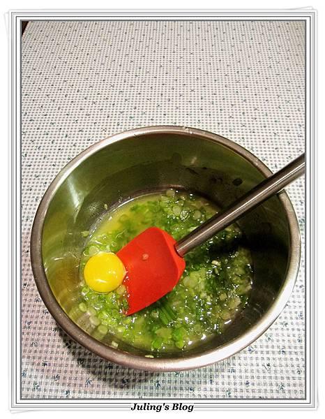 胡桃香蔥酥餅做法2.JPG
