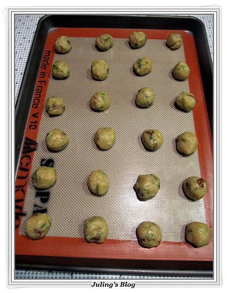 胡桃香蔥酥餅做法5.JPG
