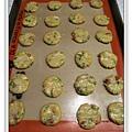 胡桃香蔥酥餅做法6.JPG