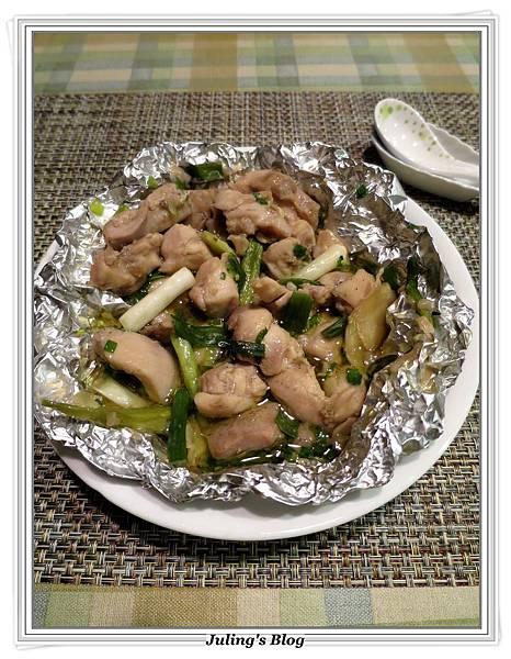 烤蔥油雞3.JPG