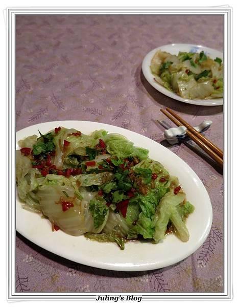 醬拌白菜1.JPG