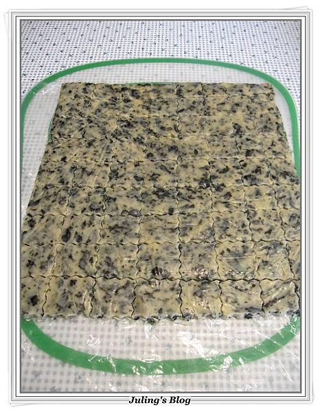 海苔鹹餅做法7.JPG
