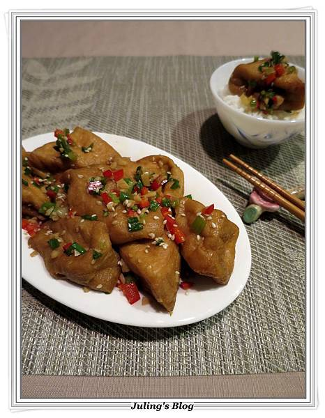 醬燒油豆腐1.JPG