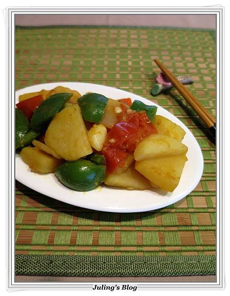 青椒蕃茄炒薯片 1.JPG