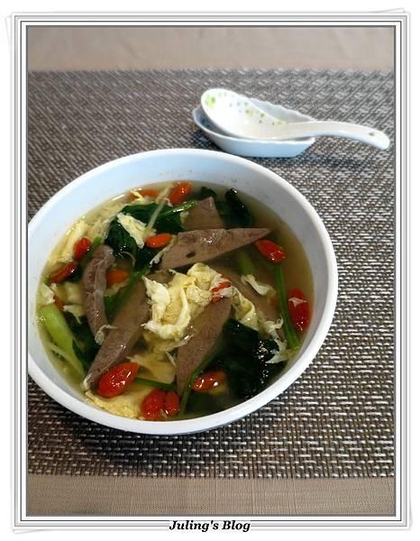 菠菜豬肝湯1.JPG