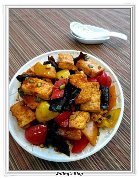 魚香彩椒豆腐.JPG