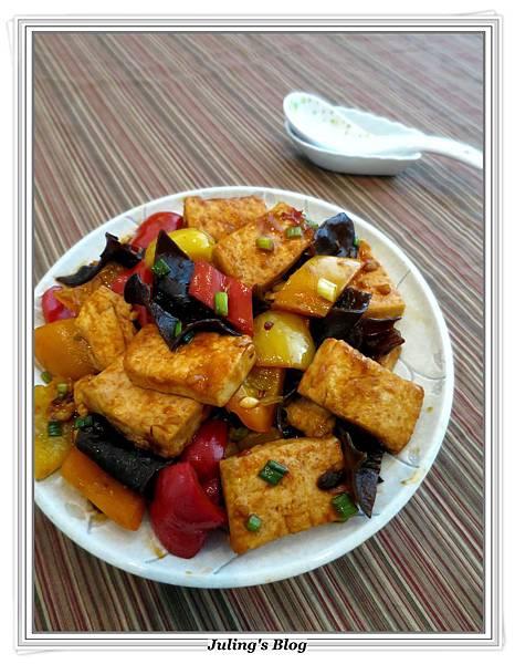 魚香彩椒豆腐1.JPG