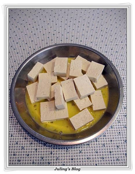 魚香彩椒豆腐做法1.JPG
