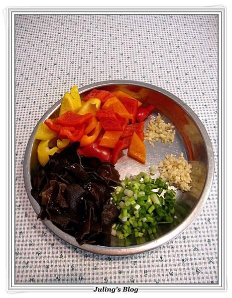 魚香彩椒豆腐做法5.JPG