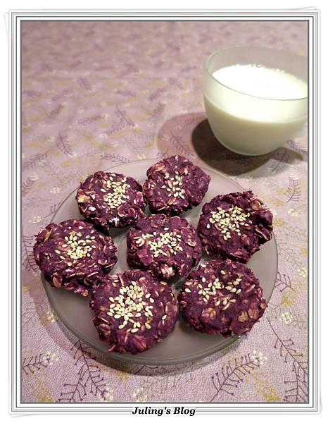 健康紫薯燕麥餅乾1.JPG