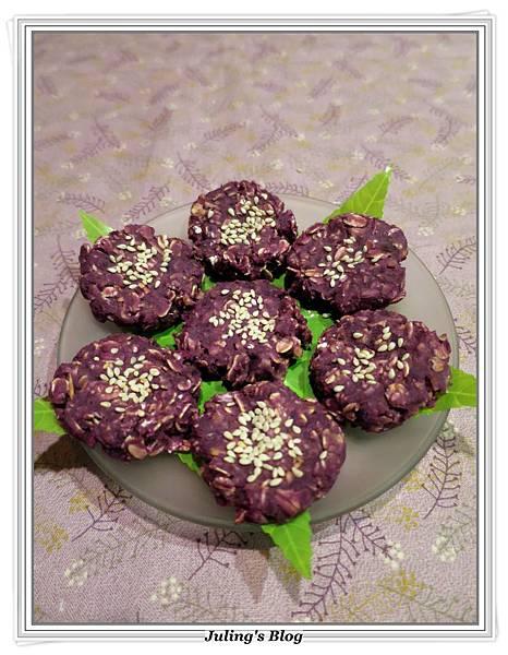 健康紫薯燕麥餅乾3.JPG