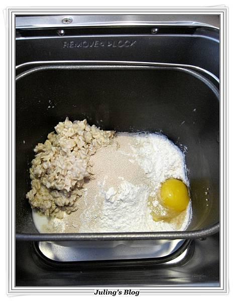 燕麥蜂蜜牛奶土司做法3.JPG