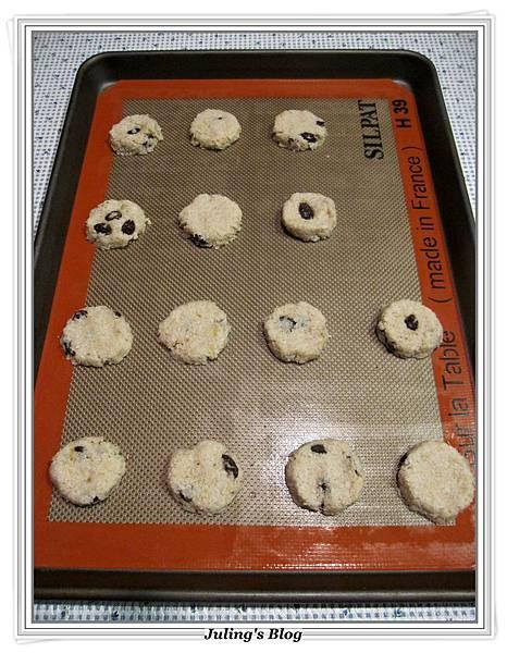 健康香蕉椰子餅乾做法4.JPG