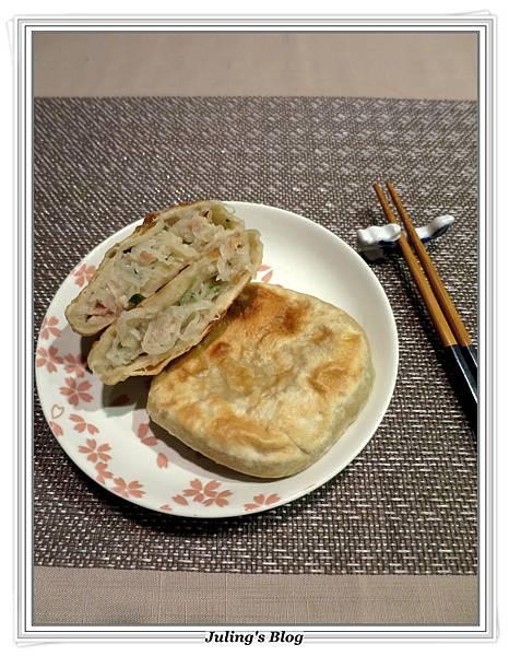 蘿蔔絲餡餅1.JPG