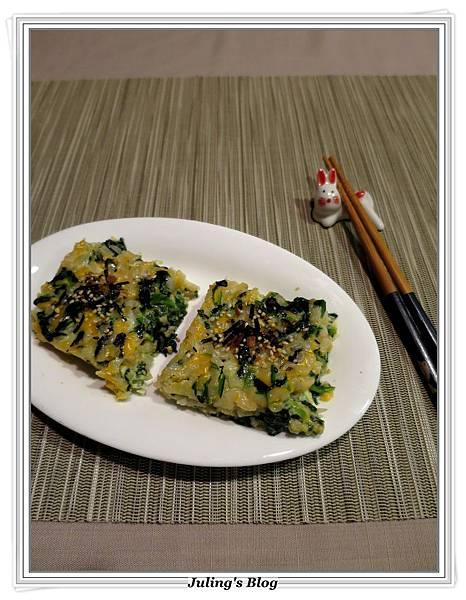 烤菠菜起司米餅2.JPG
