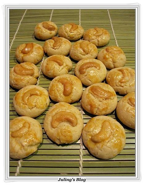 腰果酥餅2.JPG