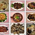 素食年菜料理(三).jpg