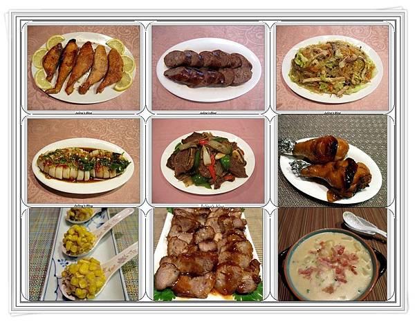 年菜料理(五).jpg