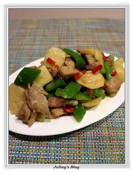 青椒慈菇炒雞肉1.JPG