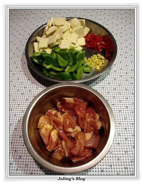 青椒慈菇炒雞肉做法1.JPG