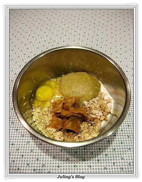 香蕉燕麥鬆糕做法2.JPG