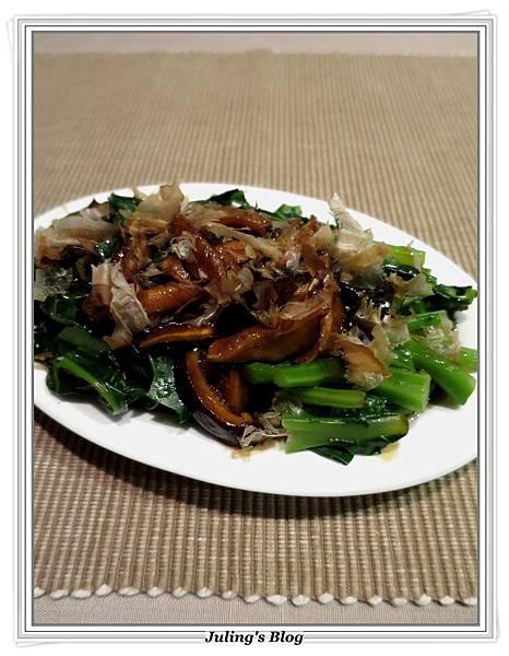 香菇芥蘭2.JPG