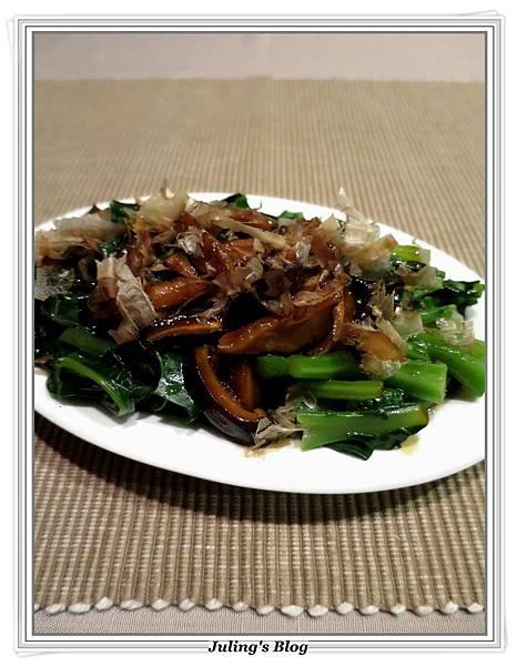香菇芥蘭3.JPG