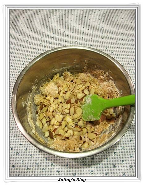 鹹蛋腐乳酥餅做法5.JPG