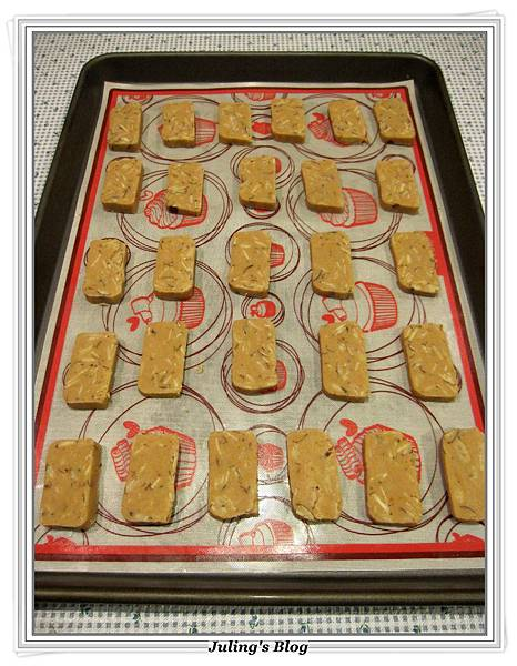 鹹蛋腐乳酥餅做法7.JPG