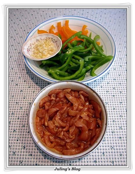 青椒炒肉絲做法1.JPG