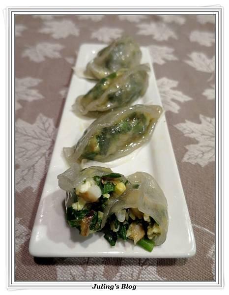 韭菜蝦仁水晶Q餃2.JPG