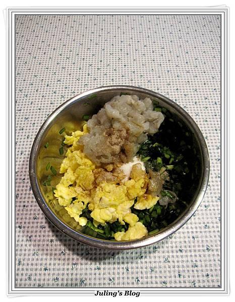 韭菜蝦仁水晶Q餃做法8.JPG