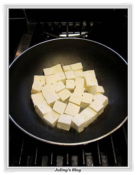 香辣蕃茄豆腐做法1.JPG