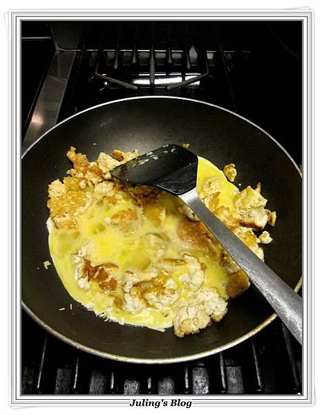 豆腐蛋鬆做法7.JPG