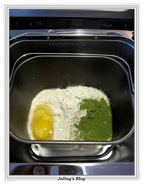 抹茶大理石麵包做法8.JPG
