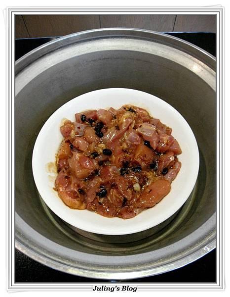 豆豉蒸雞丁做法7.JPG
