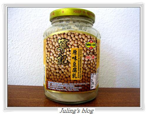 腐乳豆干.jpg