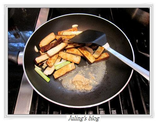 腐乳豆干3.jpg
