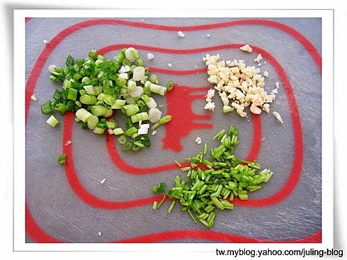 香蔥芋茄泥肉末兩吃4.jpg