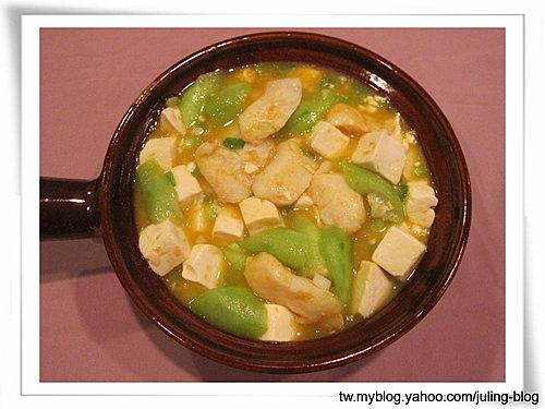 絲瓜鮮魚豆腐煲8.jpg