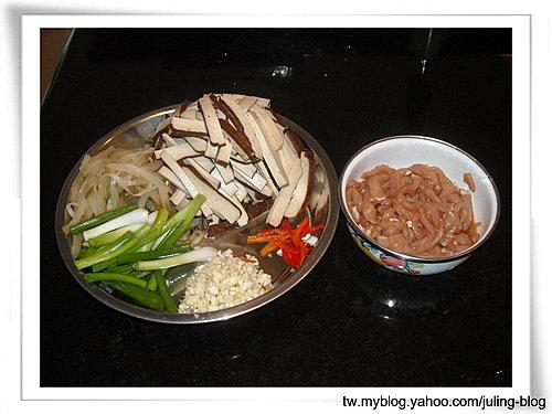 榨菜豆乾肉絲2.jpg