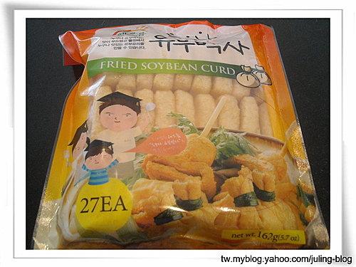 瓠瓜油豆腐粉絲.jpg