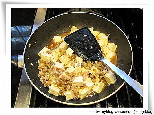 魚香茄子豆腐7.jpg