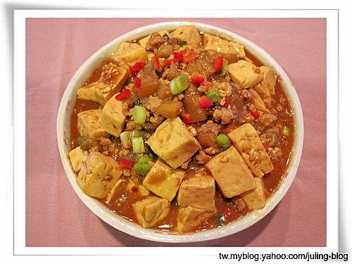 魚香茄子豆腐11.jpg