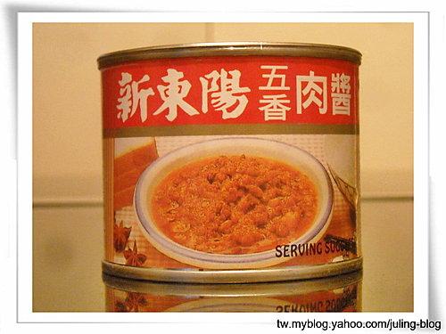 一品豆腐捲0.jpg