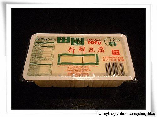 彩椒香菇凍豆腐.jpg