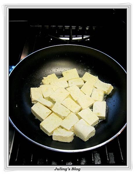 豆腐什蔬煲做法6.JPG