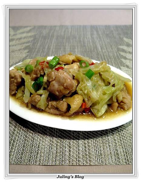 高麗菜燜雞2.JPG